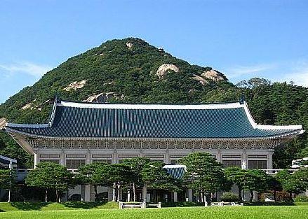 韓国大統領府・青瓦台