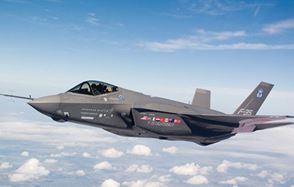 F35、10機が岩国基地向け出発