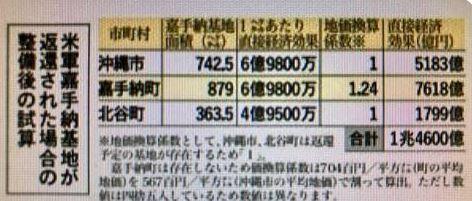 0228_01.jpg