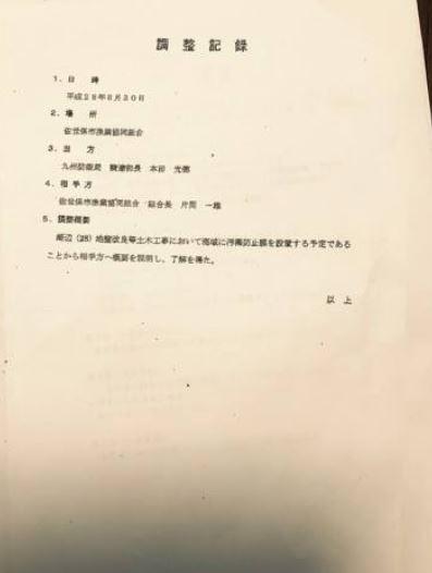 0325_04.jpg
