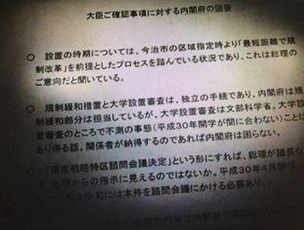 0522_03.jpg