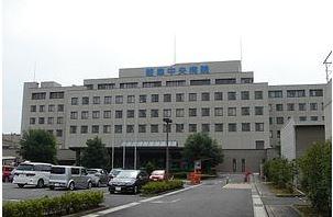 医療法人社団誠広会  岐阜中央病院