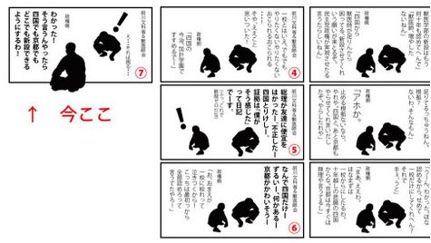 kakei_s03.jpg