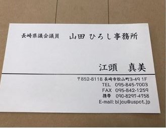 0821a_02.jpg