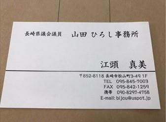 0921_02.jpg
