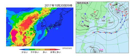 <PM2.5の予想図と天気図=気圧図>