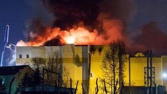 ロシア 火災