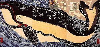 クジラと武蔵 ウィキ
