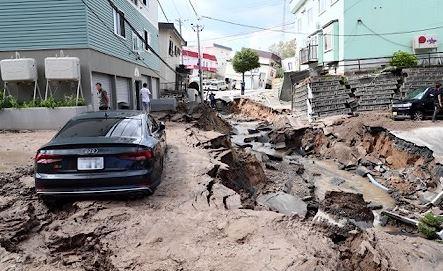 北海道地震 goo