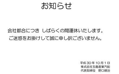 1002_05.jpg