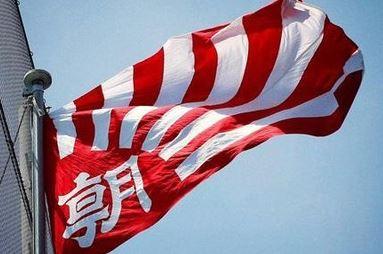 Yahoo!ニュース - Yahoo! JAPAN 旭日旗