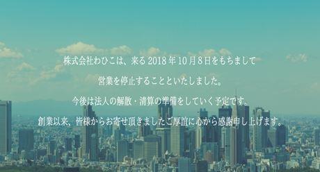 1010_03.jpg