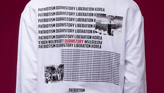 原爆投下Tシャツ