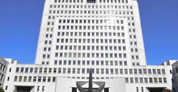 韓国最高裁