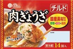 桃ちゃん餃子