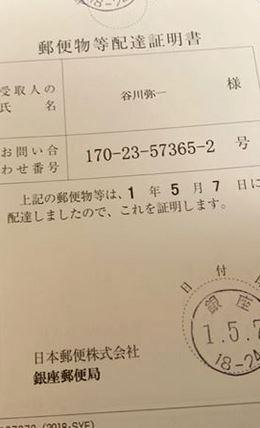 0510_03.jpg