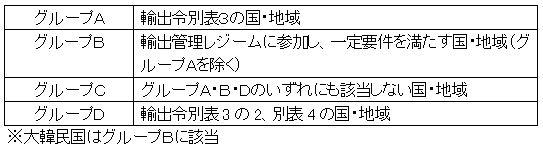 0802_02.jpg