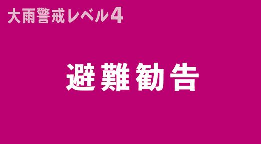 1025_02.jpg