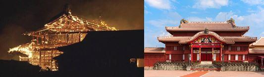 首里城炎上 正殿焼ける 未明まで「首里城祭」準備作業