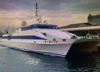 五島産業汽船
