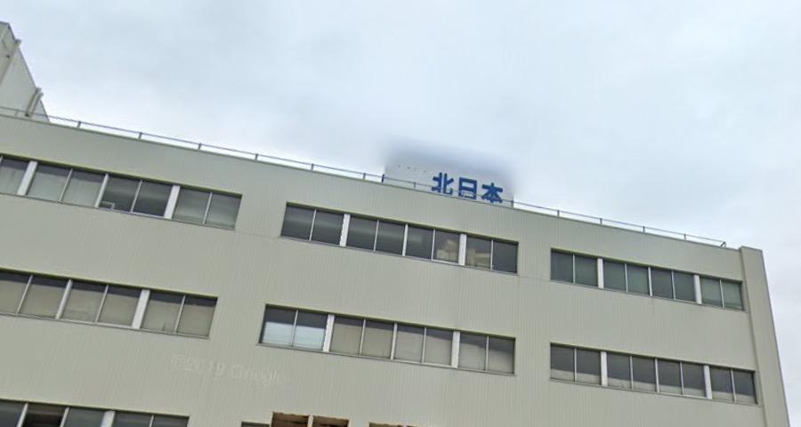 物産 倒産 北日本 新潟県燕市の北日本物産が破産申請へ、推定負債総額19億円
