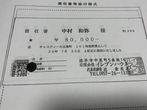 0308_01.jpg