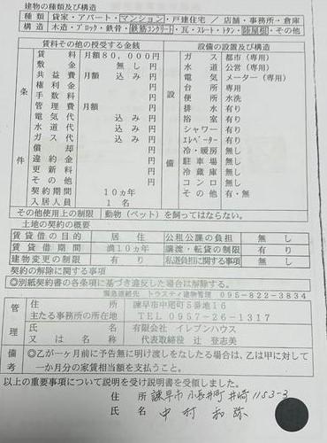 0323_02.jpg