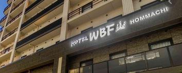 WBFホテル&リゾーツ