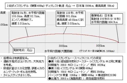 0625_09.jpg