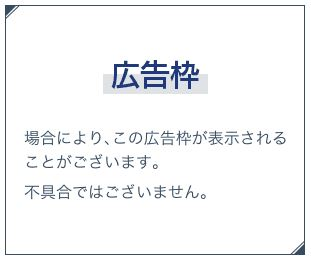 0917_04.jpg
