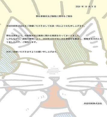 1012_04.jpg