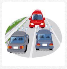 高速道路、車