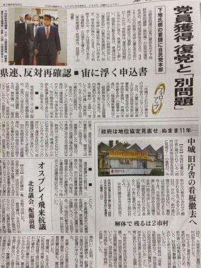 新聞、二階