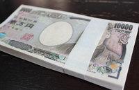 お金のサムネイル画像