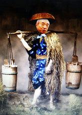 谷川弥一のサムネイル画像