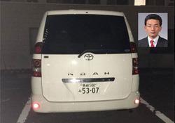 山田ひろし 車のサムネイル画像