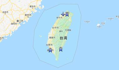 台湾のサムネイル画像