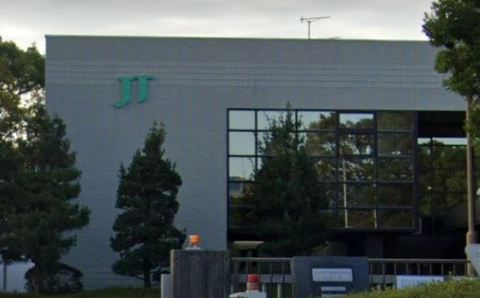 日本たばこ 九州工場